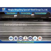 China Carbon Steel Cold Drawn Steel Bar 1045 SteelRound Bar Φ5mm - 80mm on sale