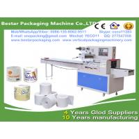 Buy cheap Updated kicthen towel toilet paper roll packing sealing machine,toilet tissue roll production line china Bestar supplier product