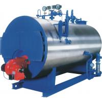 Buy cheap Oil Fired Fire Tube Boiler (WNS2-1.0-Y(Q)) product