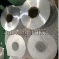 Buy cheap 8011 Aluminium Strip Foil For Vial Seals, Pharmaceutical Caps, Medicine Bottle Caps product