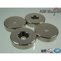 Buy cheap N42 magnets to counters n42 neodymium magnets product