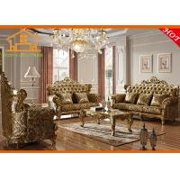 Latest design hall sofa set divan sofa classic sofa for Sofa set designs for hall