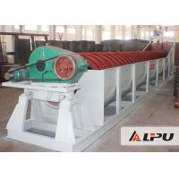 Buy cheap Spiral Sand Washing Machine , Sand Cleaning Equipment Capacity 20 - 50 TPH product