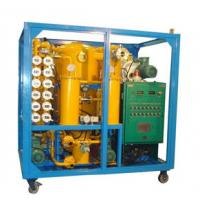 Buy cheap VTP Online High Vacuum Transformer Oil Purifier Machine product