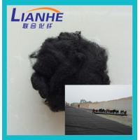 China black solid polyester staple fiber for geotextile on sale