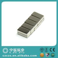 Buy cheap Extremely Powerful NdFeb Small Block Magnet N45H with Large Inventory product