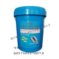 Buy cheap High Efficiency Screw Air Compressor Cleaner Concentrated Organic Synthetic Ester product