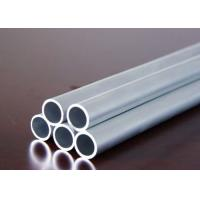 Precision Aluminum Hollow Metal Tube 26mm 1 - 12m Length 0.5 - 20mm Thickness
