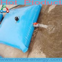 Buy cheap 50L Water Bag product