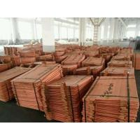 Buy cheap Premium Grade Copper Cathode Plates/Copper Ingot/ Copper Cathode product