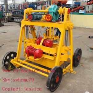 Profitable Small Business Idea 4-45Ecological Brick Machine Concrete Brick Making Machine