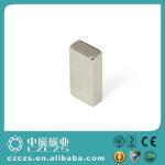 Buy cheap Customized Neodymium NdFeB Permanent Magnets Block Nickel Coating product