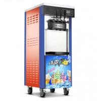 Buy cheap 2.2kw Power Food Industry Machines Commercial Vertical Ice Cream Machine product
