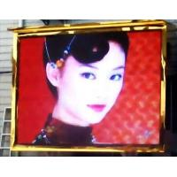 Buy cheap Custom High Resolution Color Outdoor LED Billboard Screen product