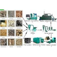 Buy cheap Bagasse Biofuel Briquetting Machine With High Capacity product