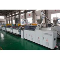 Buy cheap Recycled WPC Profile Machine Extruder For Wood And Plastic Profiles product