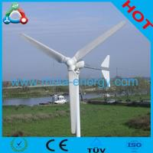 Buy cheap High Efficiency Low Speed Wind Tubine Wind Generator product