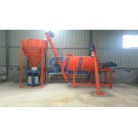 Buy cheap Total Capacity 1-2t/H Dry Mix Mortar Mixer , High Efficiency Dry Mortar Machine product