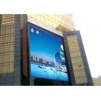 Buy cheap Commercial Advertisement Outdoor Led Billboard Full Color With Waterproof Screen product