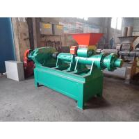 Quality wood charcoal processing line charcoal briquette making machine hydraulic for sale