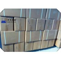 Buy cheap White Powder Water Soluble Azo Initiators Azo Bis Isobutyronitrile / AIBN 78-67-1 product