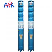 Buy cheap High Head Submersible Deep Well Pumps / Submersible Clean Water Pump Large Capacity product