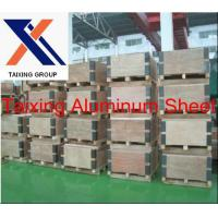 Buy cheap Aluminum Sheet Coil for Pilfer Proof Caps product