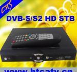 Buy cheap Qpsk Dvb-S2 Hd Set Top Box product