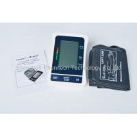 what is a blood pressure machine called