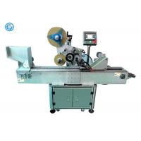 Buy cheap Horizotal Small Semi Automatic Labeling Machine For Paper Tube / Ballpoint  Pen product