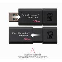 China usb flash kingston PlaStic  ABS  HZD1811U Bilister Color Paper package fast read speed on sale
