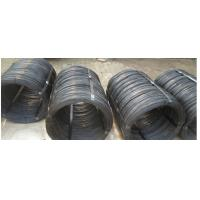 Buy cheap sales all size  Iron /Steel Wire rod product