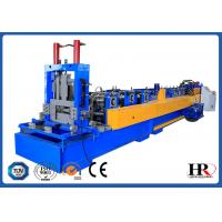 Buy cheap Quick Change Type CZ80-300 CZ Purlin Steel Frame Roll Forming Machine product