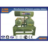 LowNoise Air Three Lobe Roots Blower with Pressure 10-60KPA Roots Aerator