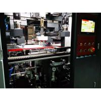 Buy cheap Industrial Box Making Machine For Cosmetics / Jewelry Boxes Manufacturing product