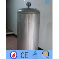 Buy cheap Chemical Aseptic Tank  Stainless Steel Tanks And Pressure Vessels 904L product