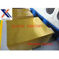 Buy cheap Aluminium For Pilfer Proof Cap Sheet product