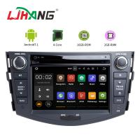 Buy cheap Android 7.1 Toyota Car Dvd Player With Gps Wifi Stereo Audio Mirror Link product