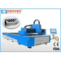 Buy cheap High Precision Elevator Sheet Metal Laser Cutting Machine with 500W 1KW 2KW Fiber product
