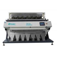 Buy cheap Automatic Grain Rice Color Sorter For Rice Sorting , High Precision product