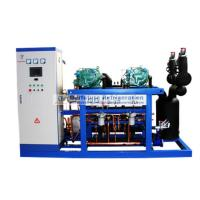 Buy cheap Cold room low temperature screw compressor unit for -18℃ cold room , R404a, Bitzer compressor product