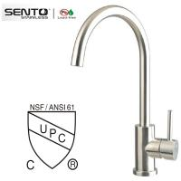 Buy cheap Water tap temperature control water ridge kitchen faucet with CUPC product