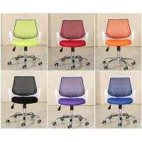 Buy cheap Ergonomic, Leisure Style Office Chair, Swivel Chair, Staff Computer Chair Designed in Human Body Engineer ofHome/ Office product