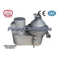 Buy cheap PLC Control Dic Stack Centrifuges Beer Separator For Yeast Clarifying from Wholesalers