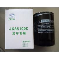Buy cheap Stable Forklift Engine Oil Filter JX85100C For CQ / Xinchai 490 Engine product