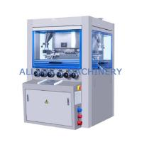 Buy cheap High Speed Tablet Press Machine Double Rotary Tablet Compression Machine product