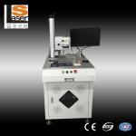 Buy cheap Fiber Laser Marking Machine 20w Desktop Metal Fiber Laser Mark product