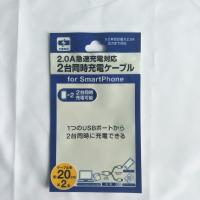 Buy cheap Phone Data Line Foil Ziplock Bags , Car Charge High Grade Small Resealable Plastic Bags product