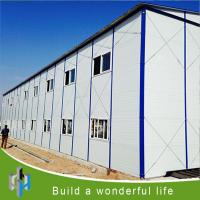 China cheap prefab homes prefabricated house prices in sudan on sale