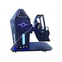 Buy cheap 2.5kw 9D VR Simulator 360 Degree Roller Coaster Cinema Single Seat Black Color from wholesalers